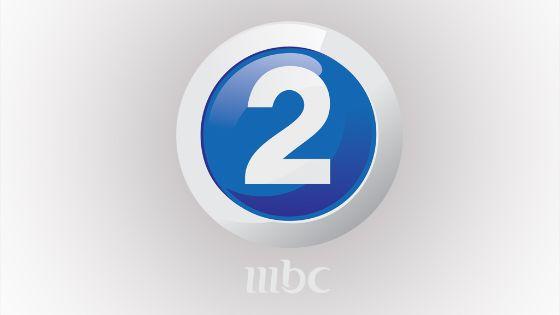 المزيد من الأفلام الحصرية والعروض الأولى تشاهدونها فقط على MBC2 ...