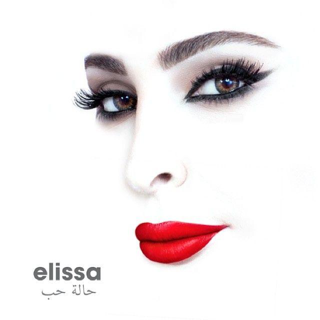 غلاف ألبوم إليسا الجديد