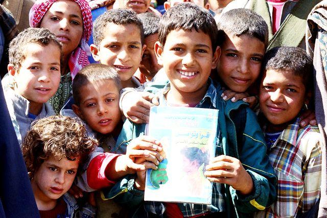 التعليم بمصر