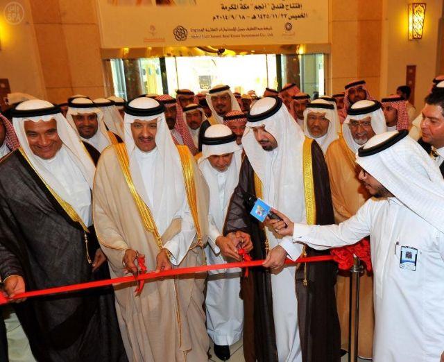 سعر الليلة في فندق أنجم مكة المكرمة السعودية أكبر فندق في الشرق الأوسط 184714_1411057751_64