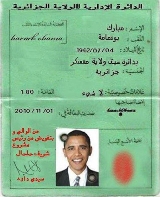 """حملة تسخر من أوباما بمنحه الجنسية الجزائرية ولقب """"مبارك بوعمامة"""" Obama"""