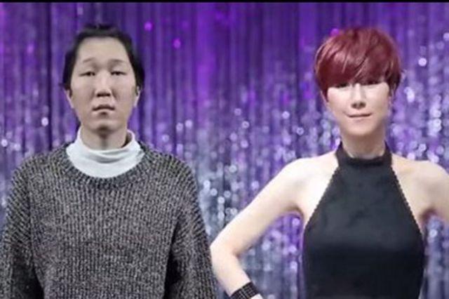 الكورية قبل وبعد التجميل