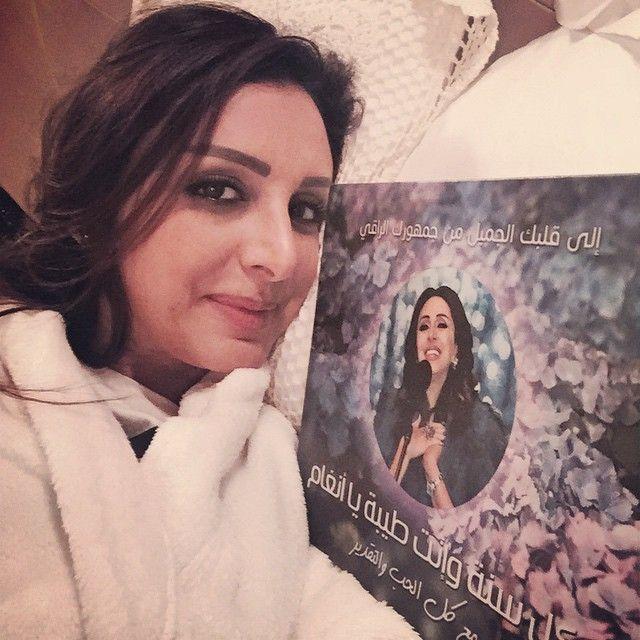 هدية جمهور أنغام لها في عيد ميلادها