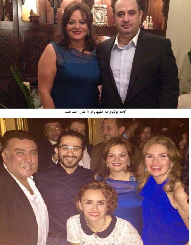 صورة خطوبة المخرجة كاملة ابو ذكري وسط حضور نجوم مصر البارزين 2015