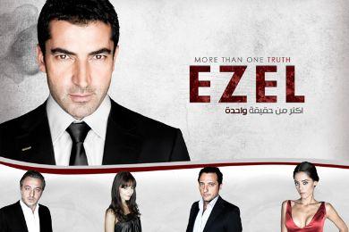 MBC 4 Turkish Series