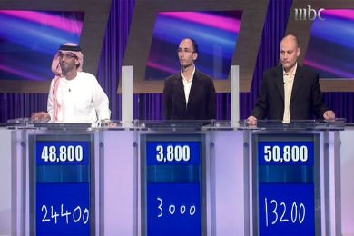 Jeopardy الأردني