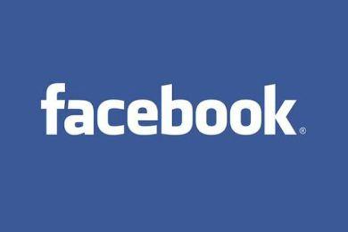 """""""فيس بوك"""" يكشف الأغراض التي"""