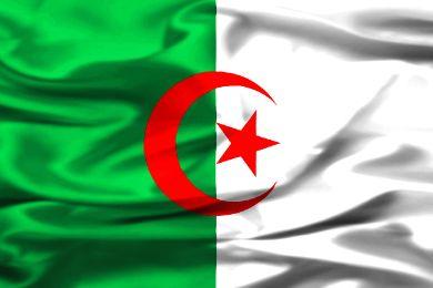 فداك يا وطني ( إلى كل جزائري و جزائرية ) %D8%B9%D9%84%D9%85-%D8%A7%D9%84%D8%AC%D8%B2%D8%A7%D8%A6%D8%B1-x