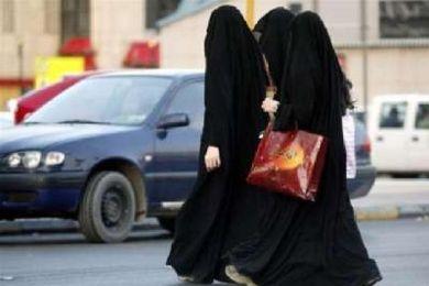 لسعوديات طلباً للرشاقة