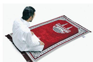 سجادة طبية للصلاة تخفف الآلام