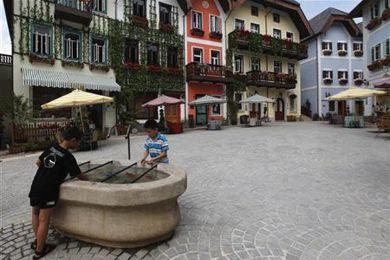 استنساخ قرية نمساوية