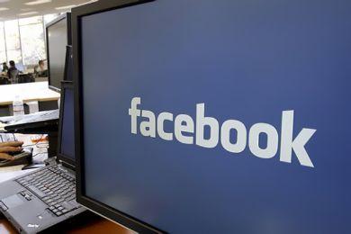 الحكم يردع عمليات التشهيبر المنتشرة على الفيس بوك