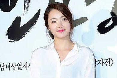 So Yi Hyun