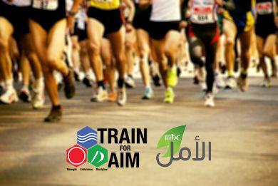 MBC Hope Sponsors TFA Triathlon in Egypt this June - mbc net