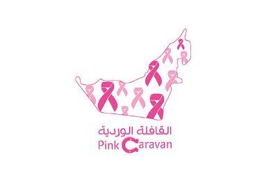Pink Caravan