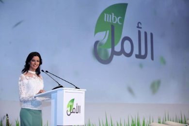 "MBC Al Amal ""Doing Good"" Competition 2014 ceremony"