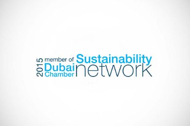 Dubai Chamber of Commerce