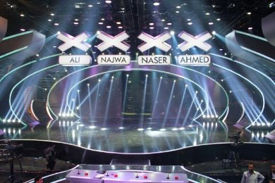 مسرح Arabs Got Talent