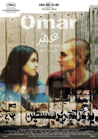 غلاف فيلم عمر الفلسطيني
