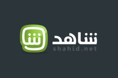 Mbc - English - Mbc Group Re-launches Shahid The Biggest  picture wallpaper image