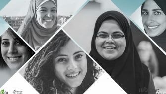 Soraya Al Salti Scholarship Program Overview