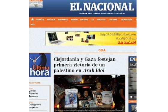 صحف العالم
