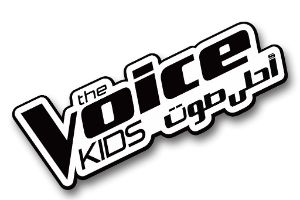 "The casting of young talents for ""the Voice Kids"" started but the ""Coaches"" are yet to be known!"