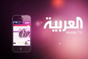 خدمة Alarabiya mobile TV