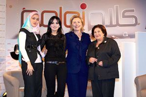 """Kalam Nawaem"" hosts Hillary Clinton, in an exclusive milestone appearance on an Arab Satellite"