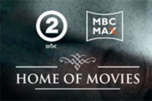 "MBC Group Launches ""Home of Movies"""