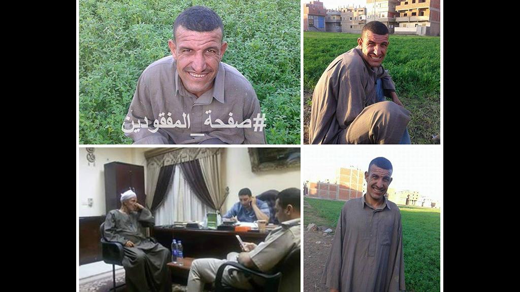 مصري اختفي من 10 سنوات