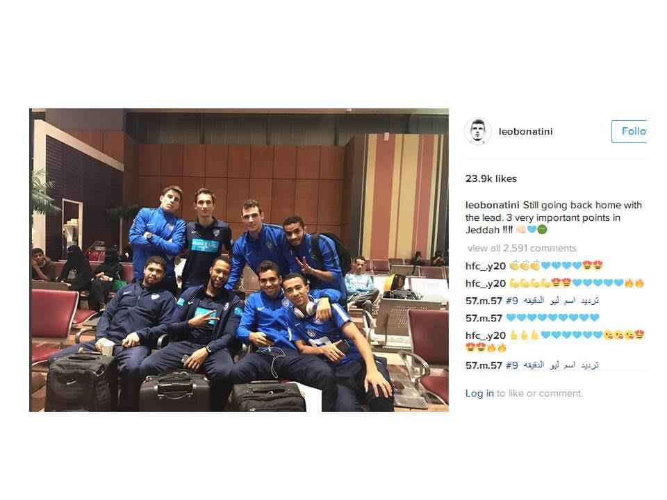 ليو بوناتيني نشر صورته متوسطا لاعبي الهلال بعد عودتهم من الرياض