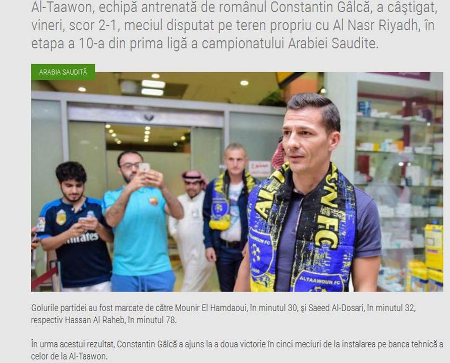 الصحافة الرومانية تتابع مواطنها جالكا في كل مباراة يخوضها مع التعاون