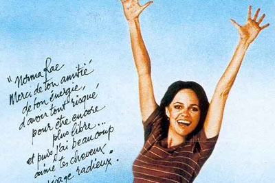 norma rae a labor analysis Exclusive tvguidecom movie review and see our movie rating for norma rae   when she is faced with labor woes and must grow up or fall by the wayside.