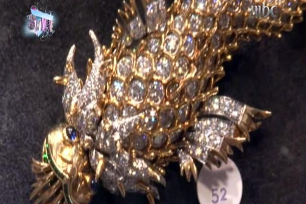 قطعة مجوهرات من مجموعة إليزابيث تايلور