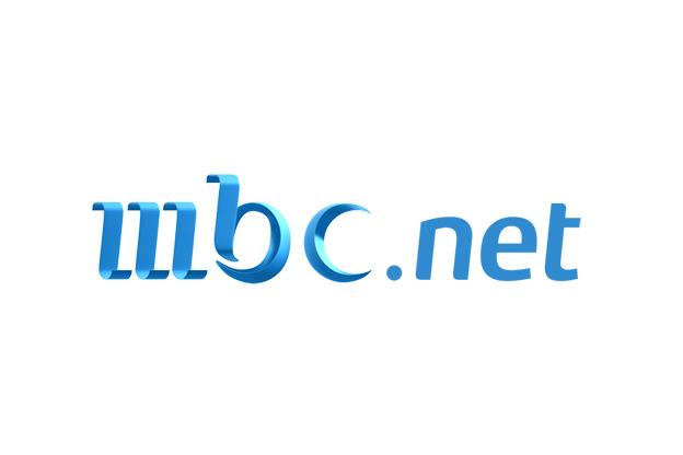 "MBC MAX: ""More Movies More Choice"" - mbc.net - English"