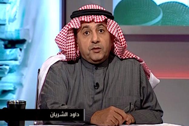 الإعلامي السعودي داود الشريان