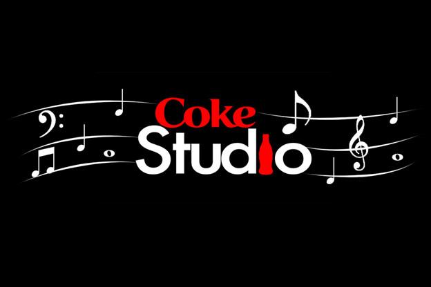 """عصر جديد للموسيقى في """"Coke Studio"""""""