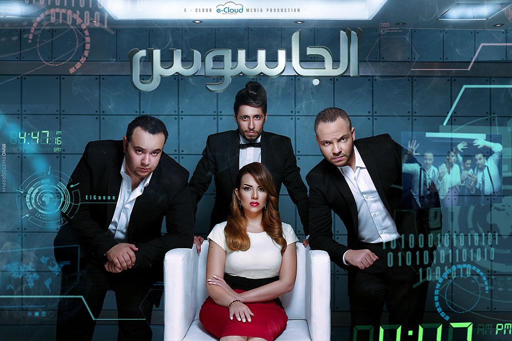 """مقلب جديد ومرعب في """"الجاسوس"""" على MBC مصر"""