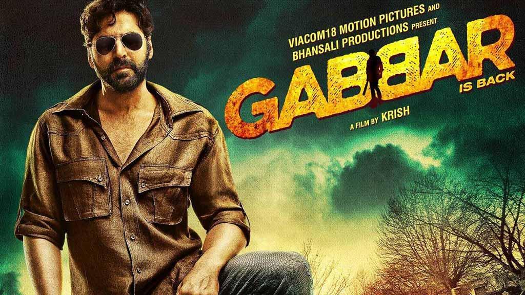 Gabbar Is Back (2015) - filme online - movierendercom