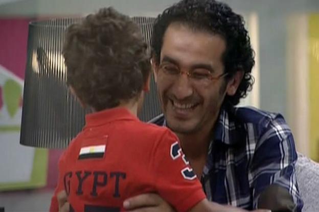 العلم المصري على تشيرت ياسين