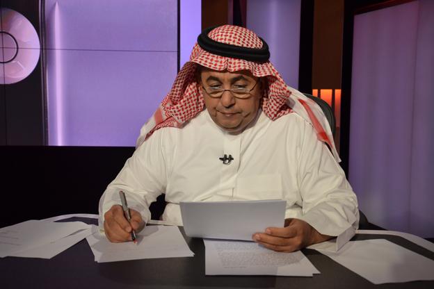 """""""الثامنة """" يفتح ملف القضايا السعودية الساخنة"""