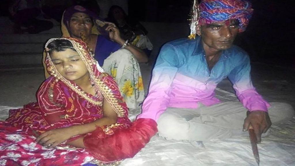 بالصور: ثلاثيني هندي بتزوج طفلة في السادسة امتثالاً لتقاليد غريبة