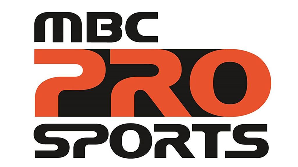 Pro Sports 55