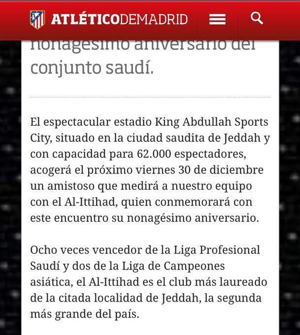 أتلتيكو أشار إلى موعد المباراة أواخر ديسمبر المقبل
