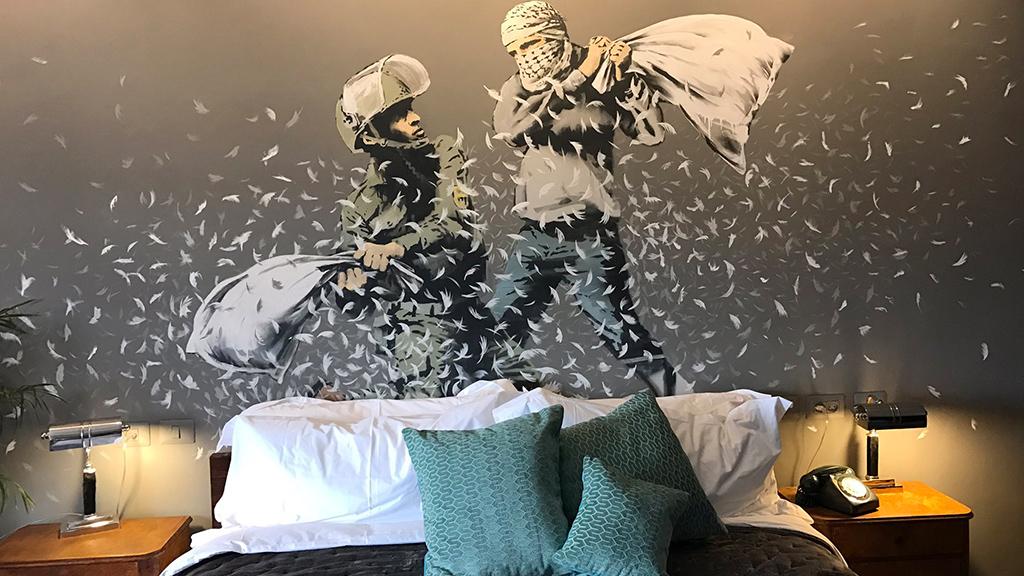 فندق الجدار