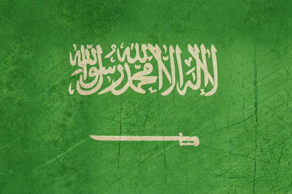 MBC FM  تحتفل باليوم  الوطني السعودي