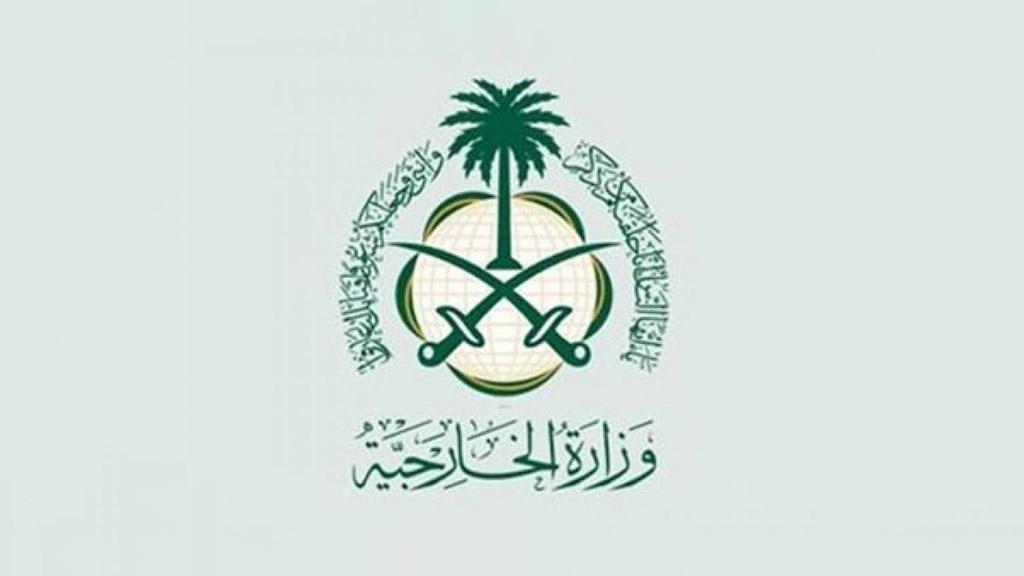 الخارجية  السعودية تحقق المركز الأول عربيا في  تويتر  -  MBC.net